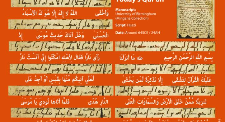 quran-comparison-1