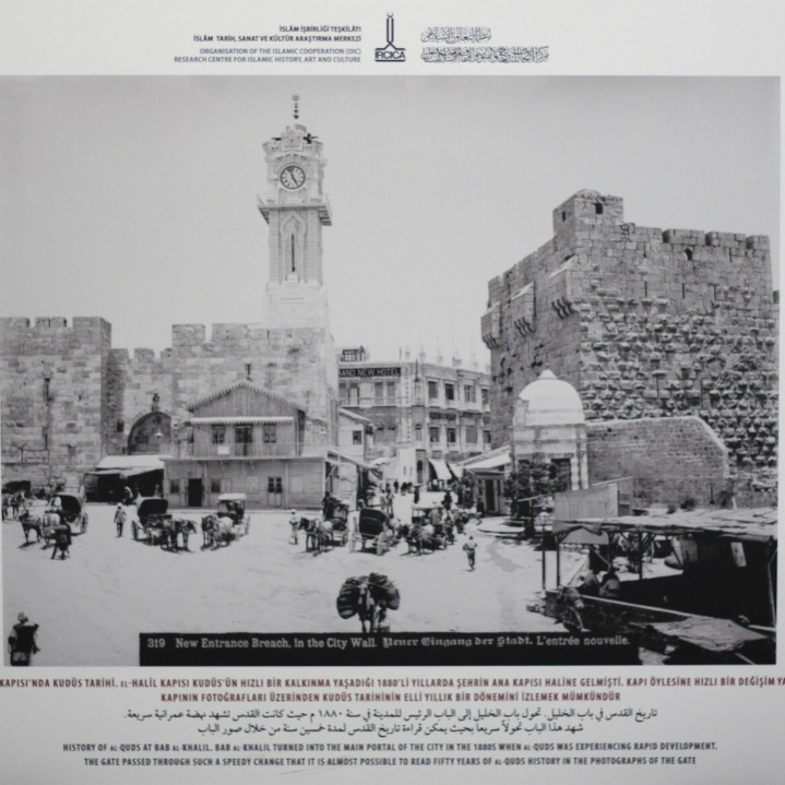 HISTORY OF AL-QUDS AT BAB AL-KHALIL