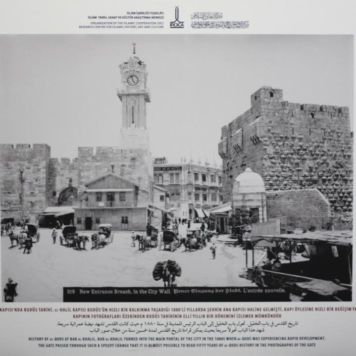 HISTORY OF AL-QUDS AT BAB AL-KHALIL