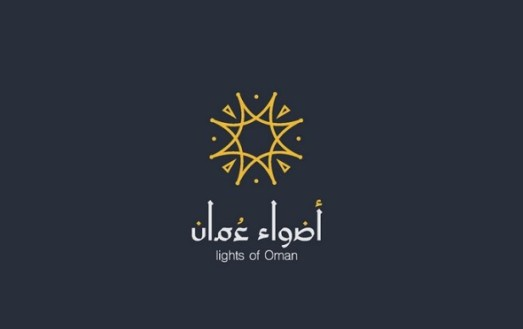 Arabic-Logo-design-4-590x372