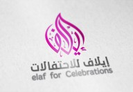 Arabic-Logo-design-5-590x411