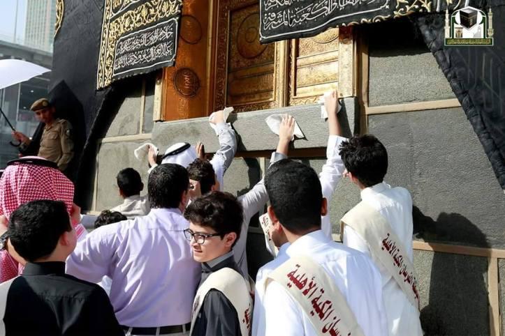 school-makkah